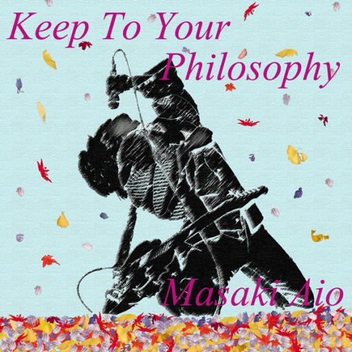 Keep To Your Phylosophy